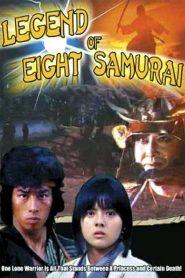8 ลูกแก้ว อภินิหาร Legend of the Eight Samurai (1983)