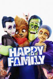 ครอบครัวตัวป่วนก๊วนปีศาจ Happy Family (2017)