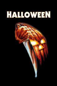 ฮัลโลวีนเลือด Halloween (1978)