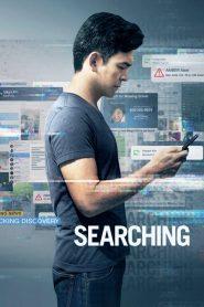 เสิร์ชหา….สูญหาย!? Searching (2018)