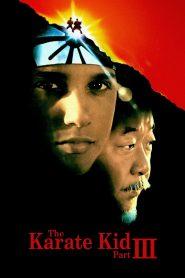 คาราเต้ คิด 3 The Karate Kid Part III (1989)