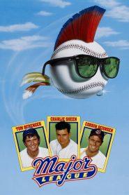 เมเจอร์ลีก Major League (1989)