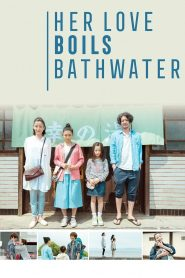 60 วัน เราจะมีกันตลอดไป Her Love Boils Bathwater (2016)