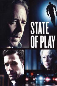 ซ่อนปมฆ่า ล่าซ้อนแผน State of Play (2009)