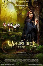 ต้นไม้แห่งปรารถนา The Wishing Tree (2017)