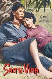 สันติ-วีณา Santi-Vina (1954)