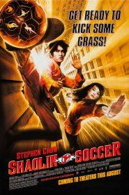 นักเตะเสี้ยวลิ้มยี่ Shaolin Soccer (2001)
