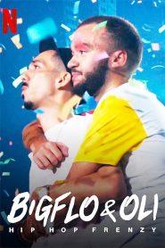 บิ๊กโฟล์กับโอลี่: ฮิปฮอปมาแรง Bigflo & Oli: Hip Hop Frenzy (2020)