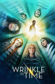 ย่นเวลาทะลุมิติ A Wrinkle in Time (2018)
