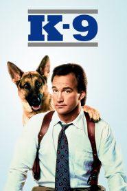 ตำรวจไม่มีหมวก K-9 (1989)