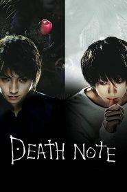 สมุดโน๊ตกระชากวิญญาณ Death Note 1 (2006)