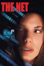 เดอะเน็ท อินเตอร์เน็ตนรก The Net (1995)