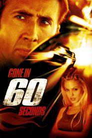60 วิ รหัสโจรกรรมอันตราย Gone in Sixty Seconds (2000)