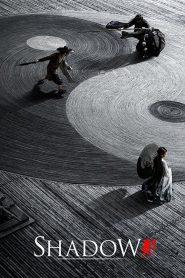 จอมคนกระบี่เงา Shadow (2018)