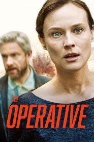 ปฏิบัติการจารชนเจาะเตหะราน The Operative (2019)