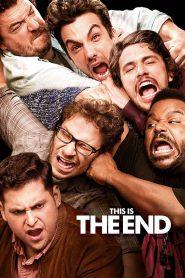 วันเนี๊ย…จบป่ะ This Is the End (2013)