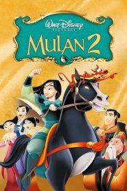 มู่หลาน 2 ตอน เจ้าหญิงสามพระองค์ Mulan II (2004)