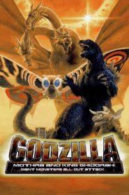 ก็อดซิลลา, มอสรา และคิงส์กิโดรา สงครามจอมอสูร Godzilla, Mothra and King Ghidorah: Giant Monsters All-Out Attack (2001)