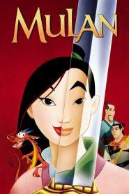 มู่หลาน Mulan (1998)