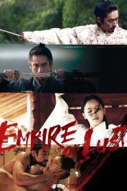 คาฮี ปรารถนาโค่นบัลลังก์ Empire Of Lust (2015)