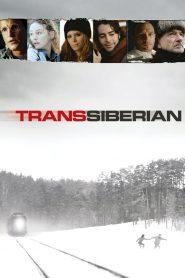 ทางรถไฟสายระทึก TransSiberian (2008)
