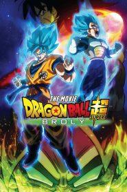 ดราก้อนบอล ซูเปอร์: โบรลี่ Dragon Ball Super: Broly (2018)