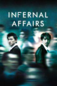 สองคนสองคม Infernal Affairs (2002)
