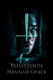 ห้องเก็บศพ The Possession of Hannah Grace (2018)