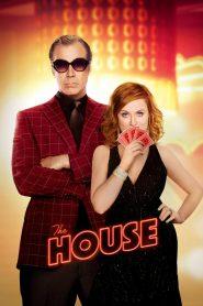 เดอะ เฮาส์ เปลี่ยนบ้านให้เป็นบ่อน The House (2017)