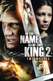 ศึกนักรบกองพันปีศาจ 2 In the Name of the King 2: Two Worlds (2011)