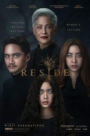 สิงสู่ Reside (2018)