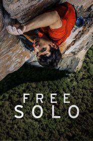 ฟรีโซโล่ ระห่ำสุดฟ้า Free Solo (2018)