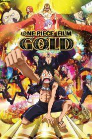 วัน พีช ฟิล์ม โกลด์ One Piece Film: GOLD (2016)