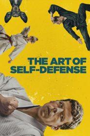 ยอดวิชาคาราเต้สุดป่วง The Art of Self-Defense (2019)