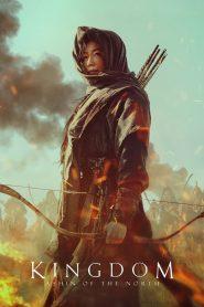 ผีดิบคลั่ง บัลลังก์เดือด: อาชินแห่งเผ่าเหนือ Kingdom: Ashin of the North (2021)