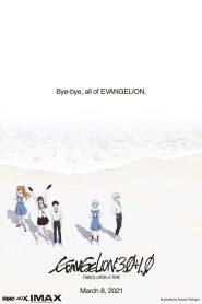 อีวานเกเลียน: 3.0+1.01 Evangelion: 3.0+1.0 Thrice Upon a Time (2021)