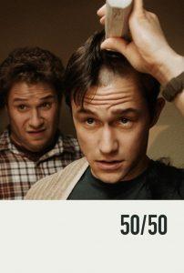 ฟิฟตี้ ฟิฟตี้ ไม่ตายก็รอดวะ 50/50 (2011)